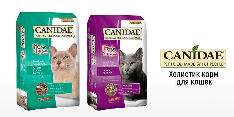 canidae - Лучшие корма для кошек: по отзывам ветеринаров и покупателей