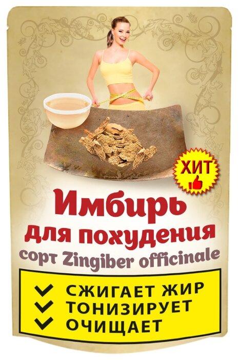 Chaj Travyanoj Ip Nenashev Dmitrij Viktorovich Koren Imbirya Dlya Pohudeniya