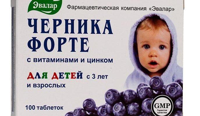 chernika forte s vitaminami i czinkom 687x400 - Обзор топ 6 лучших витаминов для глаз: основные компоненты, назначение, отзывы