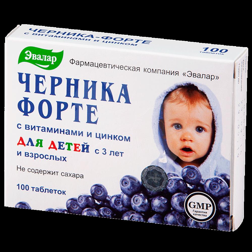 Chernika Forte S Vitaminami I Czinkom