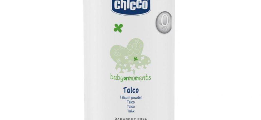 chicco baby moments 1 870x400 - Рейтинг-10 лучших присыпок: как выбрать, состав, свойства