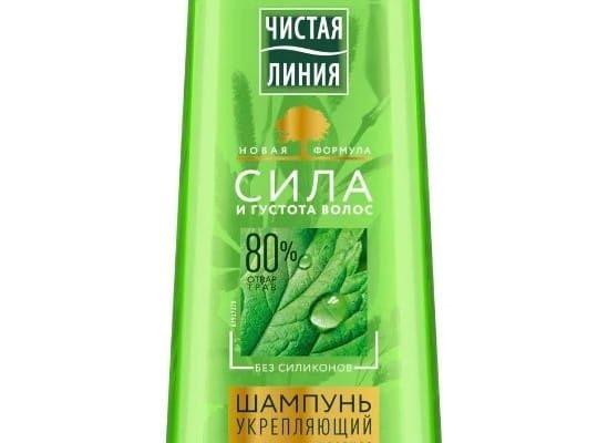 chistaya liniya krapiva 549x400 - Топ рейтинг 7 шампуней против выпадения волос: состав, эффект, рейтинг