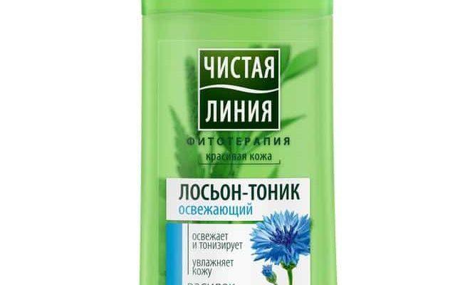 chistaya liniya vasilek 667x400 - Топ рейтинг 7 лучших лосьонов для лица: состав, эффект, как подобрать