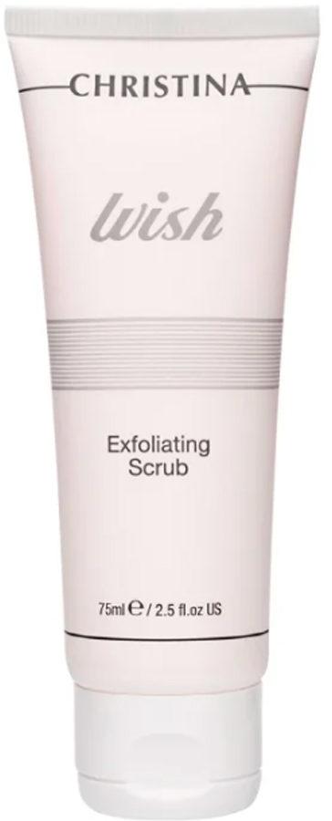 Christina «wish Exfoliating Scrub» E1592482389944