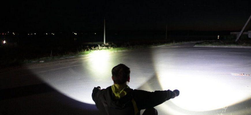 дальнобойные фонари