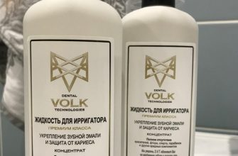 dental volk technologies 335x220 - 10 лучших жидкостей для ирригатора: как пользоваться, виды, достоинства и недостатки, отзывы