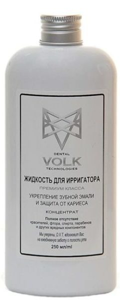 Dental Volk Technologies E1580774360427