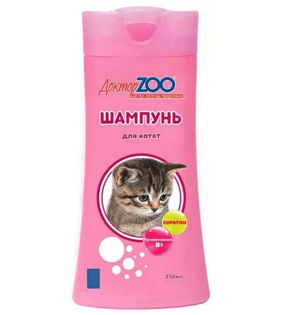Doktor Zoo