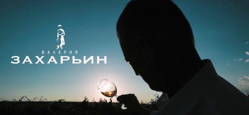 Dom Zaharinyh E1578697920962