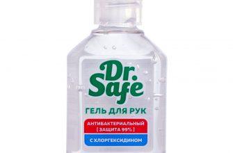 dr.safe  335x220 - -10 лучших антибактериальных гелей для рук: состав, достоинства и недостатки