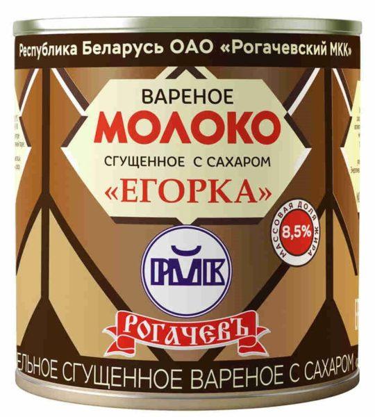 Egorka E1592729949215