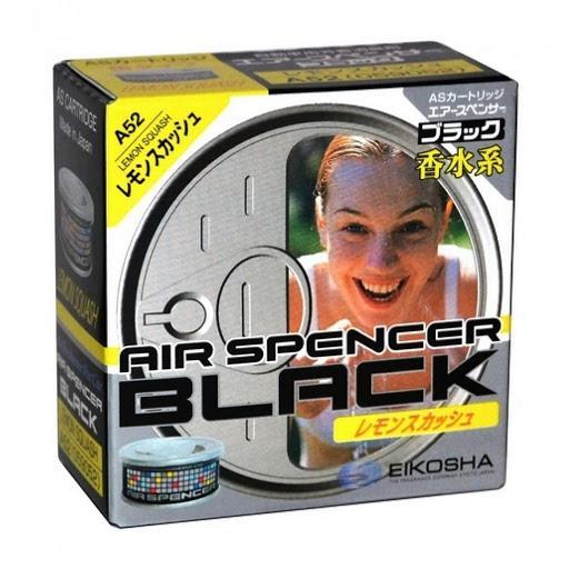 Eikosha Air Spencer A 52