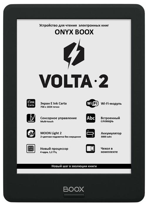 Elektronnaya Kniga Onyx Boox Boox Volta 2 8 Gb