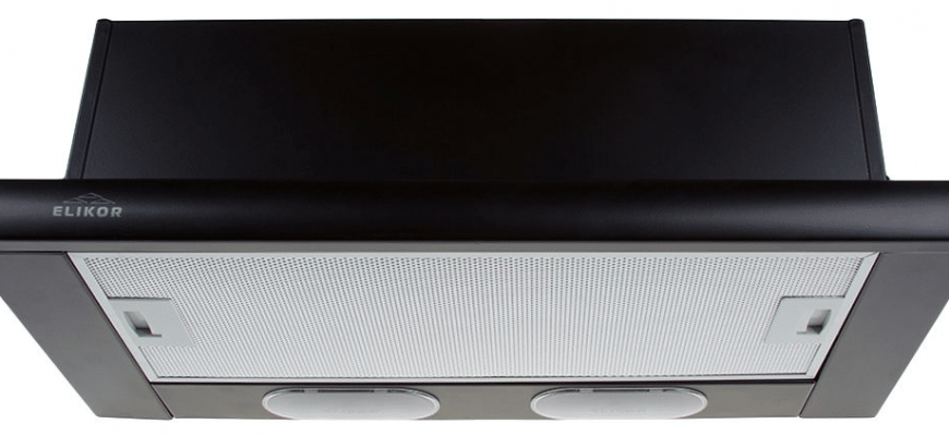 elikor integra 60 chernyj chernyj 870x400 - Топ рейтинг 10 лучших встраиваемых вытяжек для кухни: размер, какую выбрать, отзывы