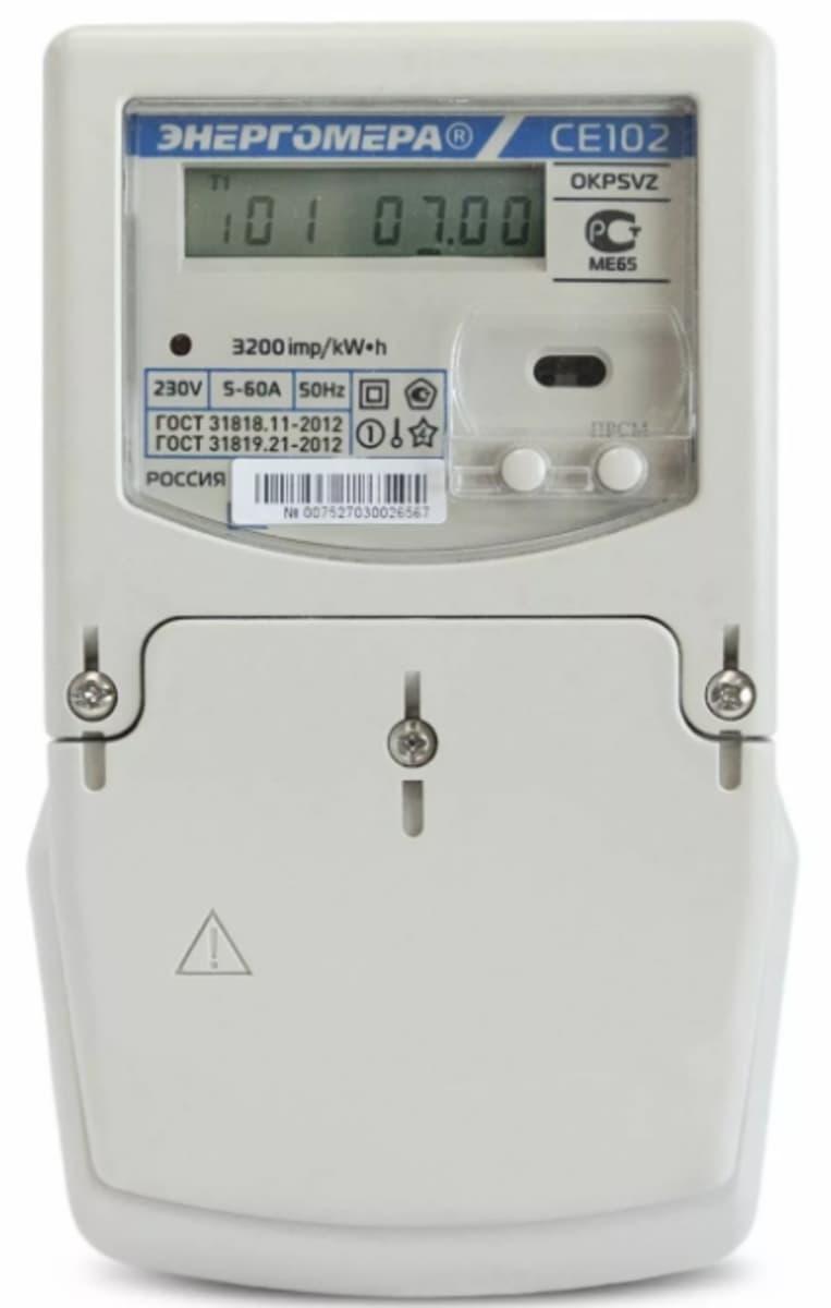 Energomera Ce102m S7 145 Jv 5