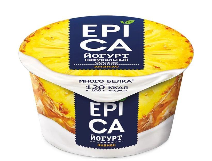 Epica Ananas