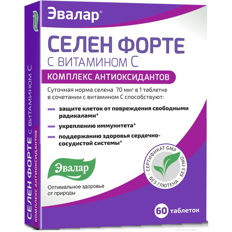 Evalar Selen Forte S Vitaminom S