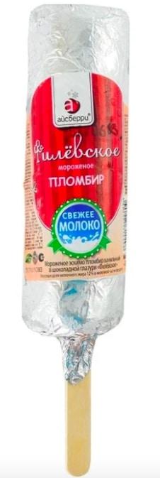 Filevskoe