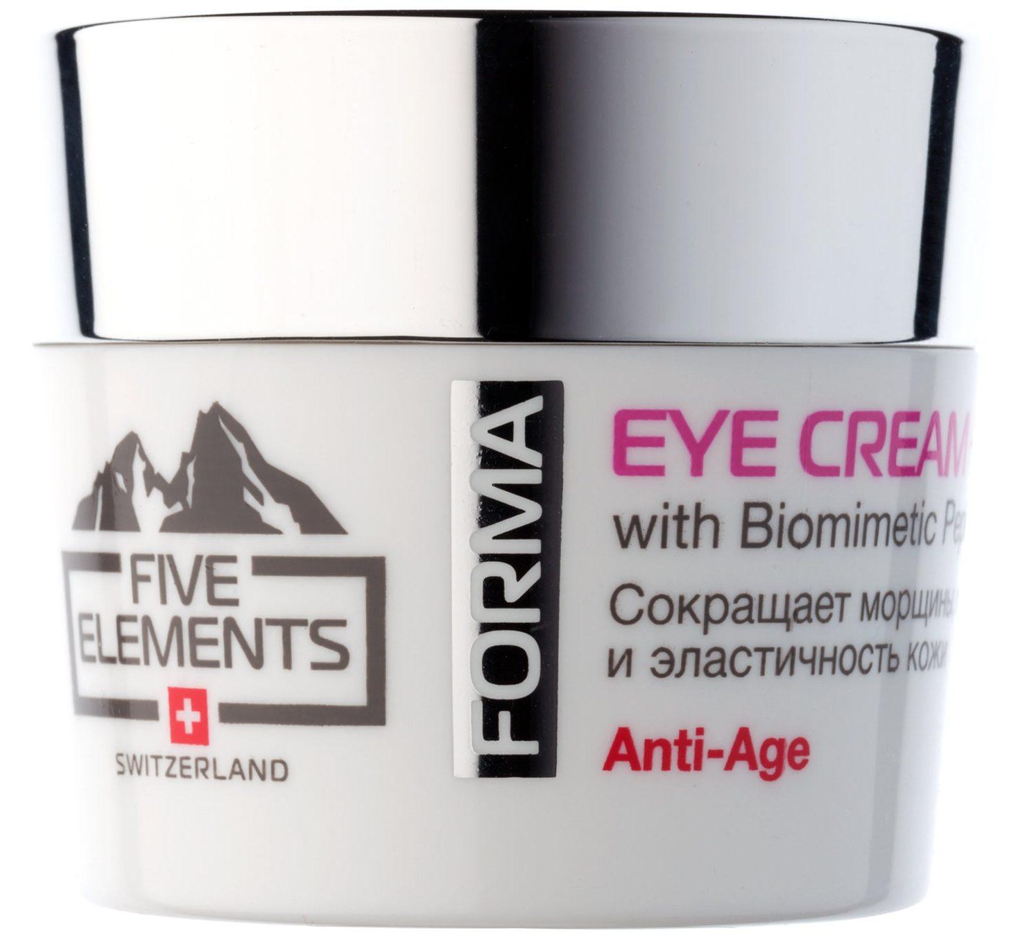 Five Elements Intensive Eye Cream