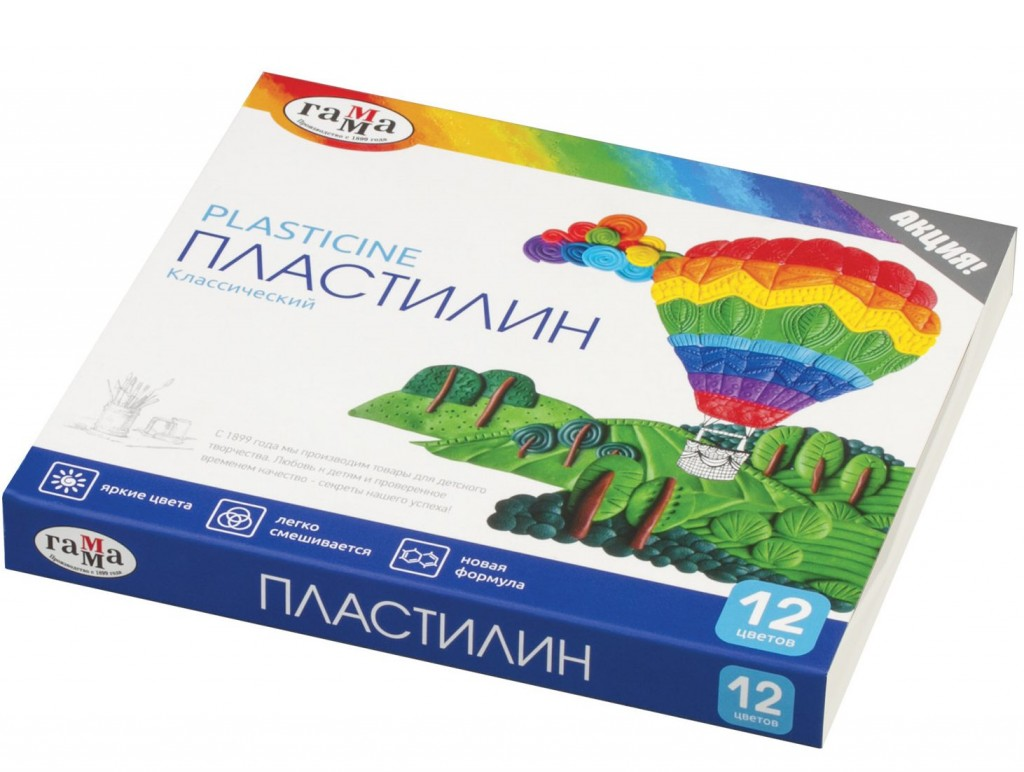 Gamma Klassicheskij