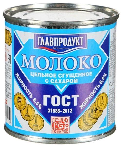 Glavprodukt E1592729055220