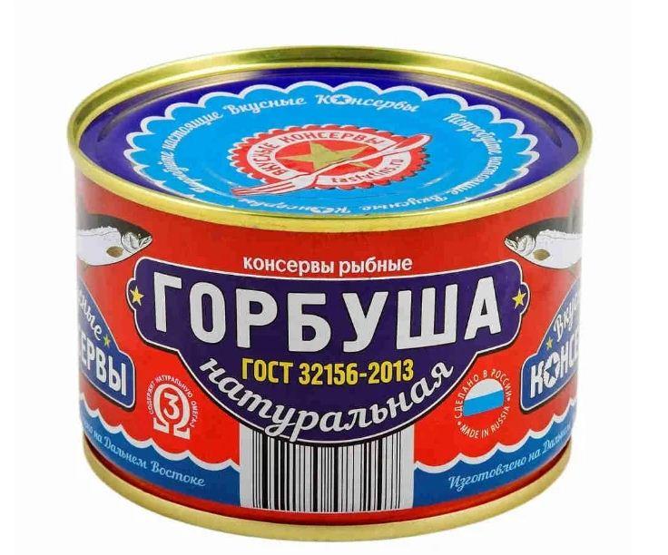 Gorbusha Naturalnaya Torgovoj Marki «vkusnye Konservy»