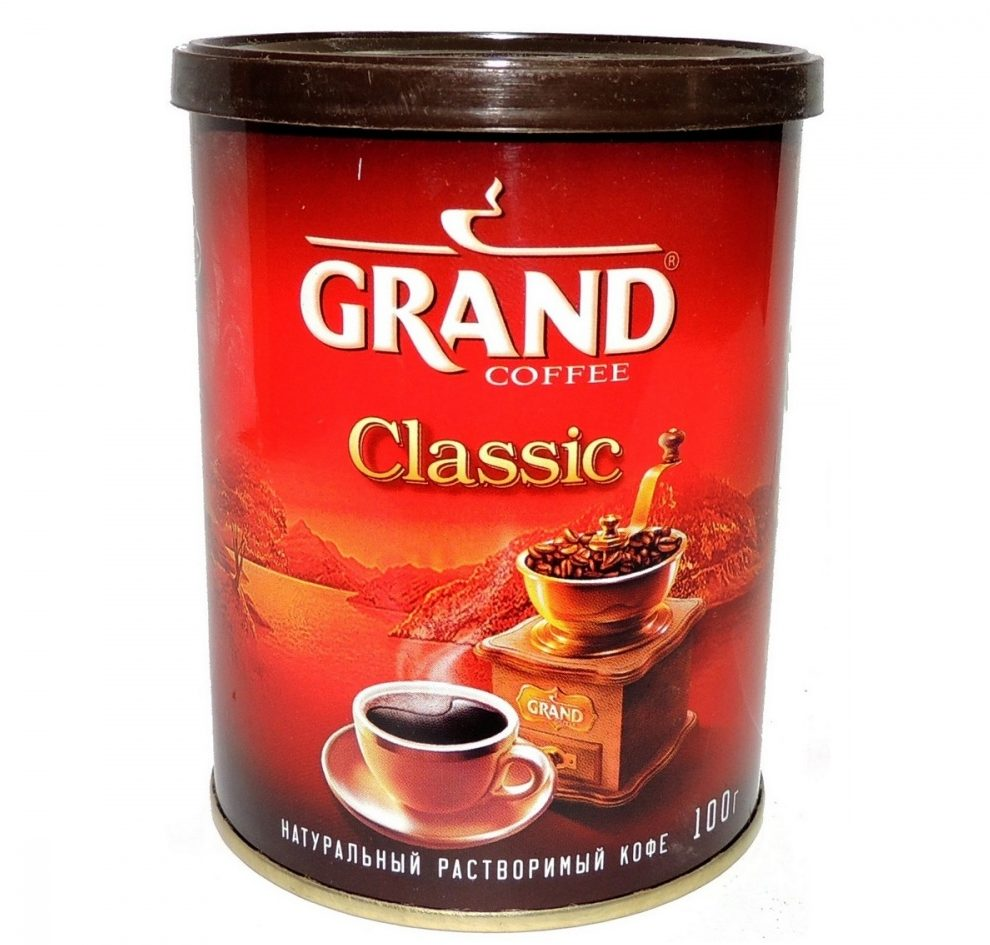 Grand Classic
