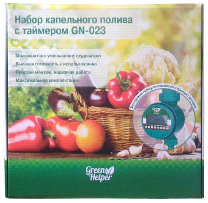 Green Helper Nabor Kapelnogo Poliva Gn 023 Dlina Shlanga 20 M S Tajmerom Kol Vo Rastenij 64 Sht.