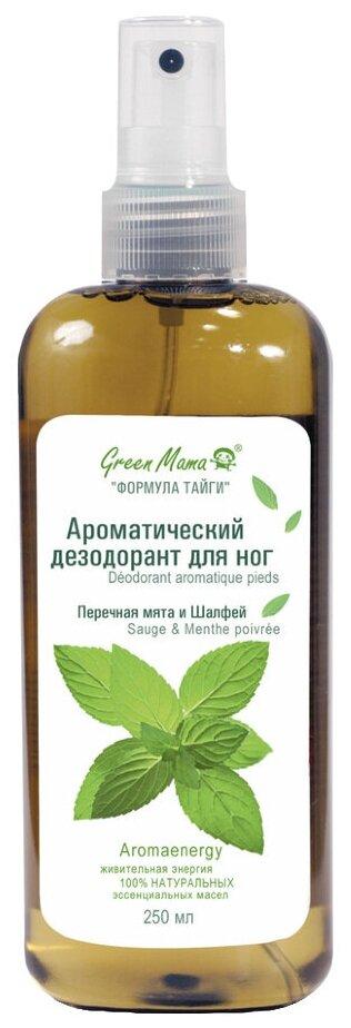 Green Mama Aromaticheskij Dezodorant Dlya Nog Perechnaya Myata I Shalfej