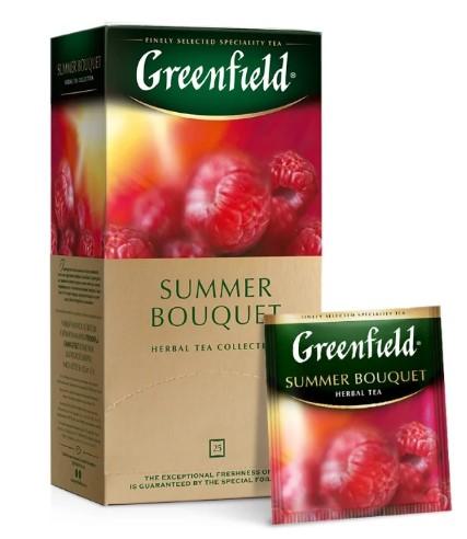 Grinfild Summer