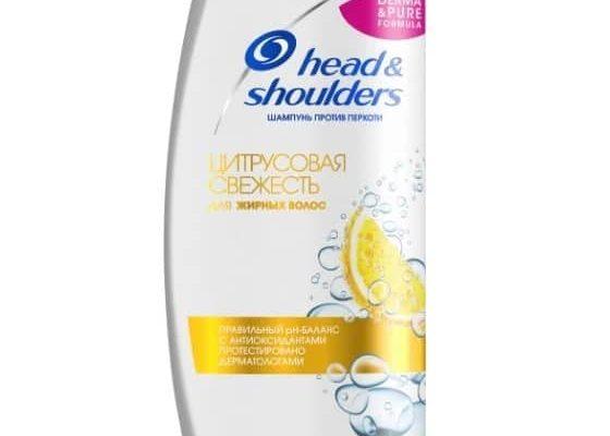 head shoulders czitrusovaya svezhest 560x400 - Обзор топ 6 лучших шампуней для жирных волос: основные компоненты, эффект, отзывы