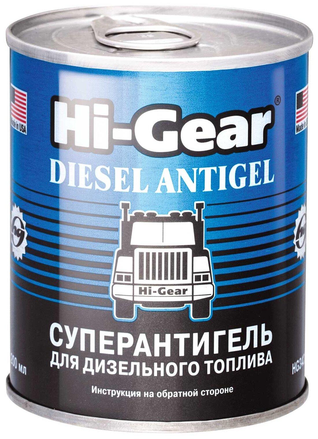 Hi Gear Superantigel Dlya Dizelnogo Topliva Diesel Antigel 0.2 L