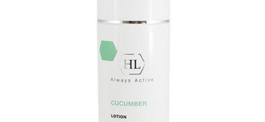 holy land cucumber 870x400 - Топ рейтинг-10 лучших лосьонов для лица: какой выбрать, как сделать своими руками, отзывы