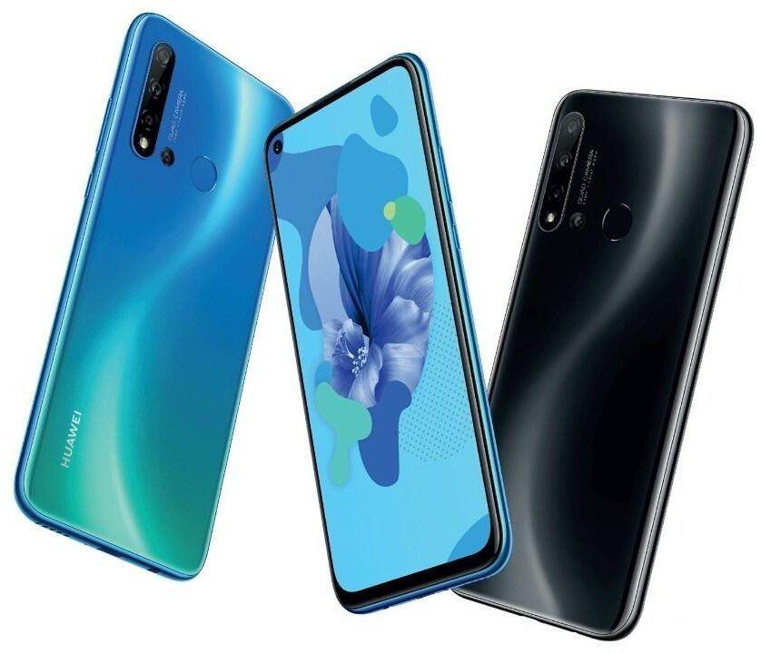 Huawei P20 Lite E1559526748530