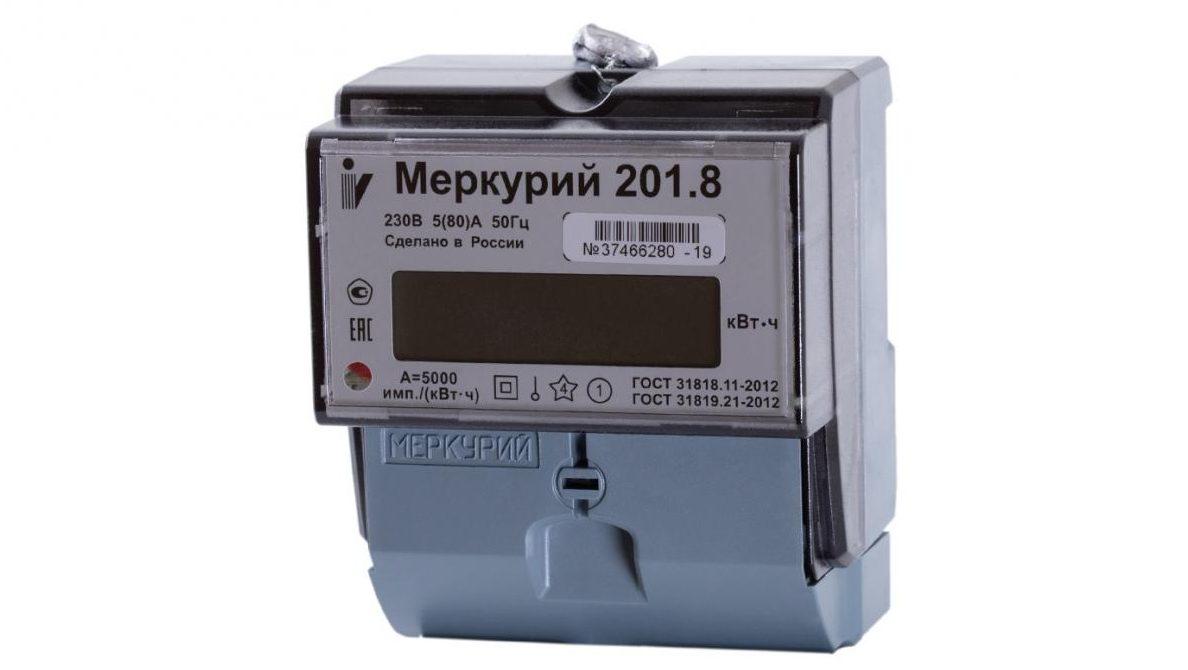 Inkoteks Merkurij 201.8