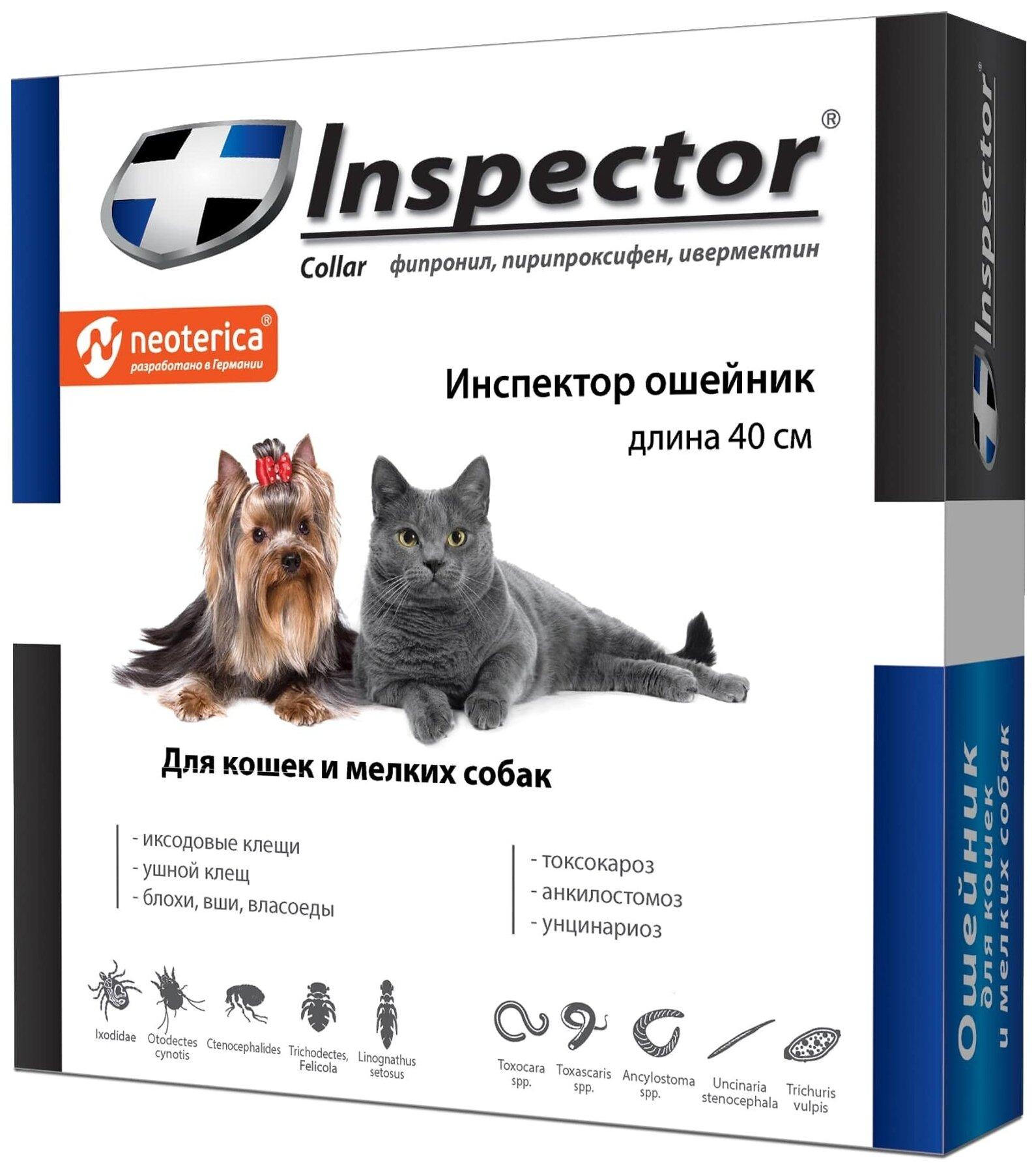 Inspector Oshejnik Ot Bloh Kleshhej I Gelmintov Dlya Koshek I Sobak Melkih Porod