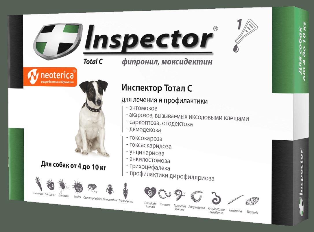 Inspector Total C