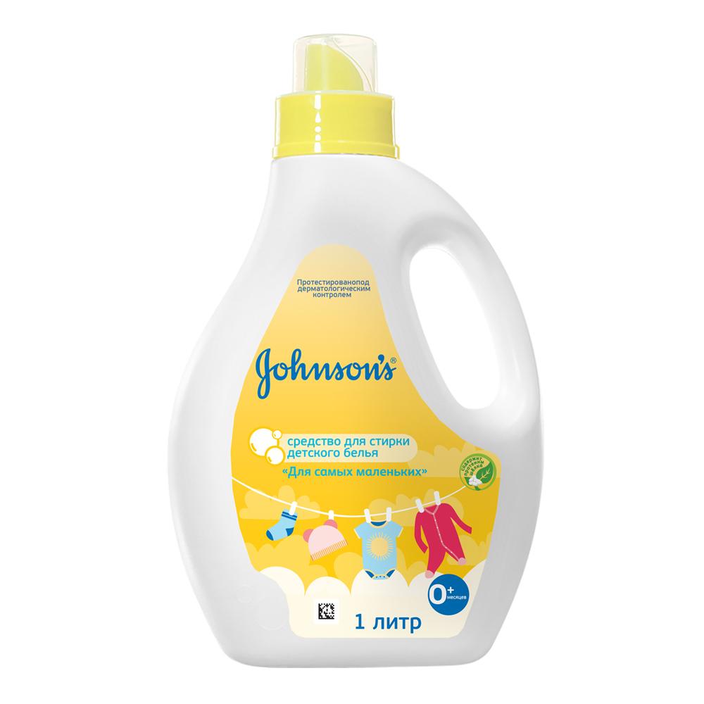 Johnson's Baby G