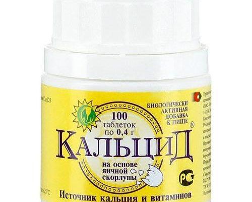kalczid 500x400 - Обзор топ 7 лучших препаратов, содержащих кальций Д3: состав, назначение, отзывы