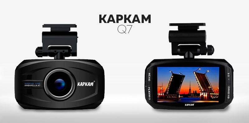 karkam q7 - Лучшие видеорегистраторы рейтинг