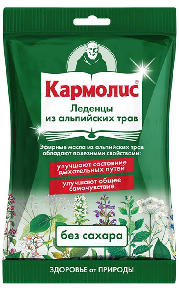 Karmolis 1 E1588077597231