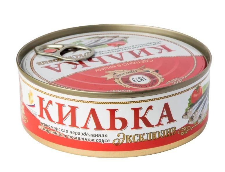 Kilka Chernomorskaya Marki «proliv»