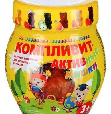 komplivit aktivnye mishki 389x400 - Детские витамины выбираем лучшие