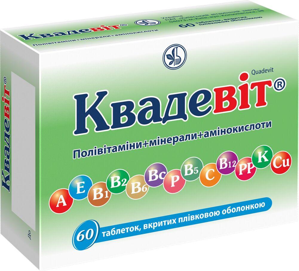 Kvadevit