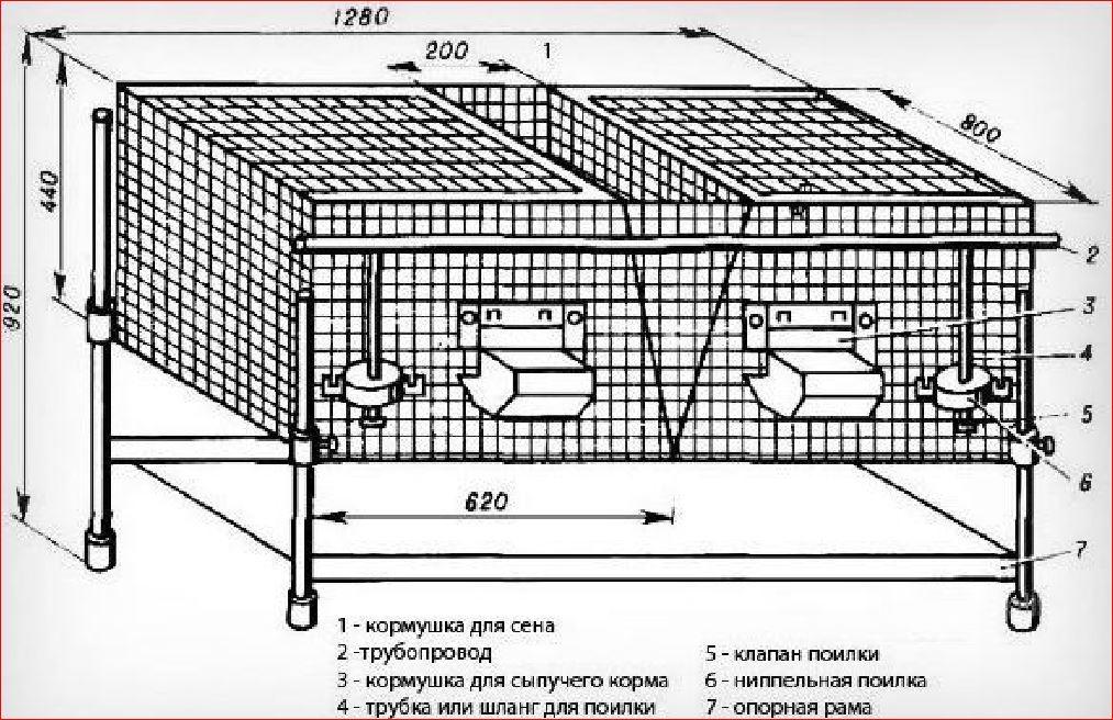 Letka Vypolnennaya Iz Metallicheskoj Setki 1