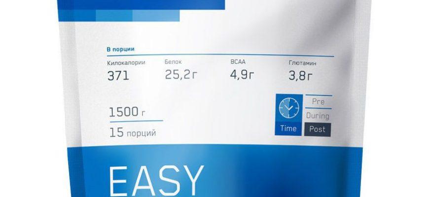 levelup easy mass 870x400 - Топ рейтинг-10 лучших гейнеров: высокоуглеводные, высокобелковые, с креатином