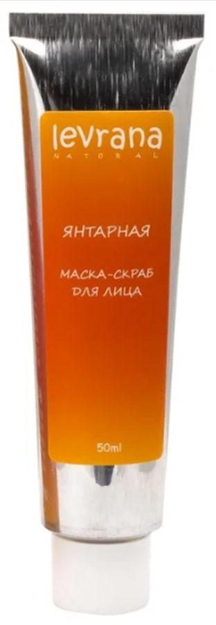 Levrana Maska Skrab «yantarnaya» E1592482895906