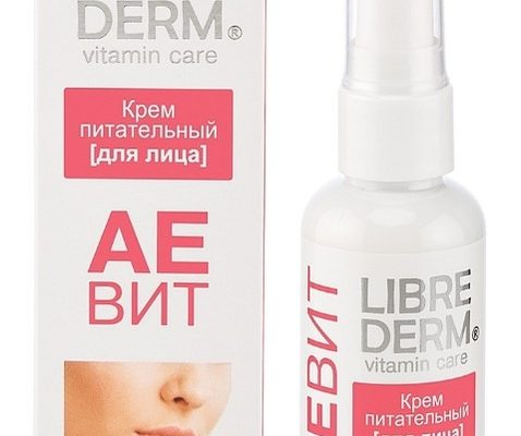 librederm aevit 478x400 - Рейтинг 6 лучших питательных кремов для лица: советы по выбору, сравнение с аналогами