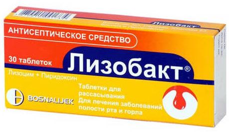 Lihobakt E1588077995167