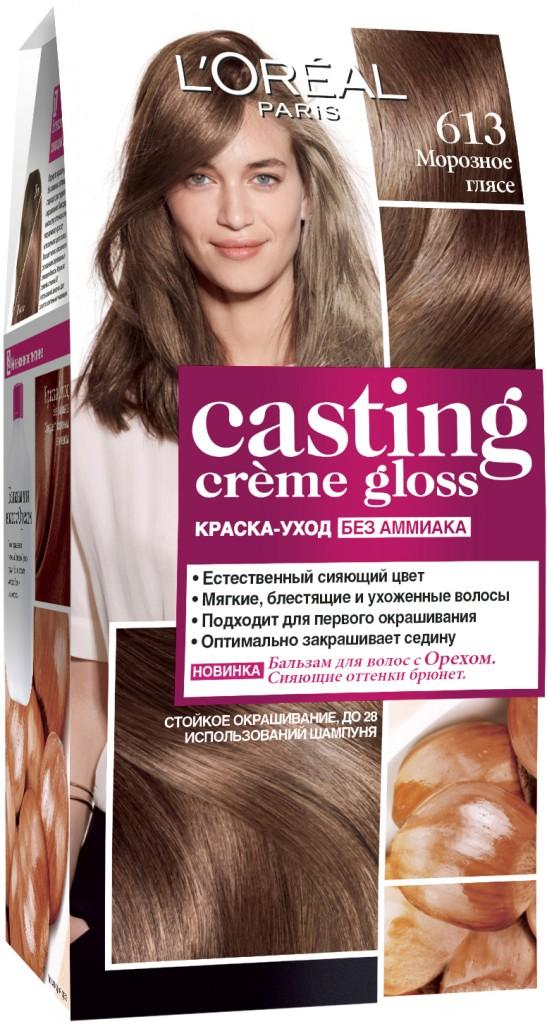 Loreal Paris Casting Creme Gloss